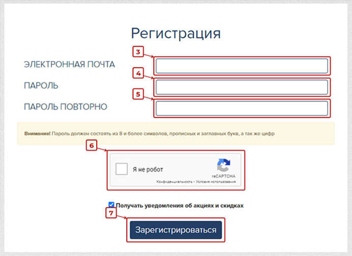 Регистрация 60сек 2