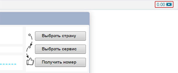 Sms-reg регистрация 5
