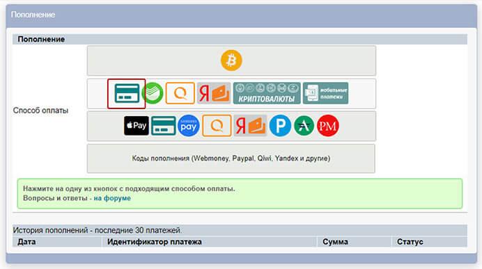 Sms-reg регистрация 6
