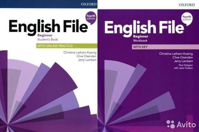 Учебник английского языка English File