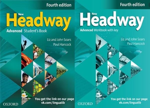 Учебник английского языка Headway
