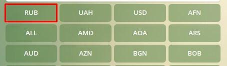 Выбор рубля для обмена на биткоин в телеграм-боте