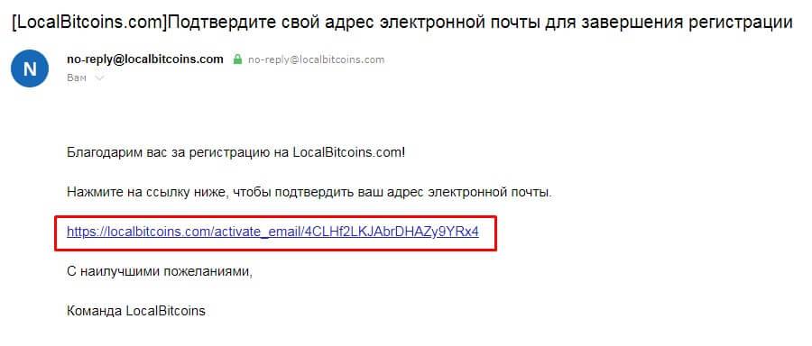 Соглашение с условиями пользования localbitcoins.com