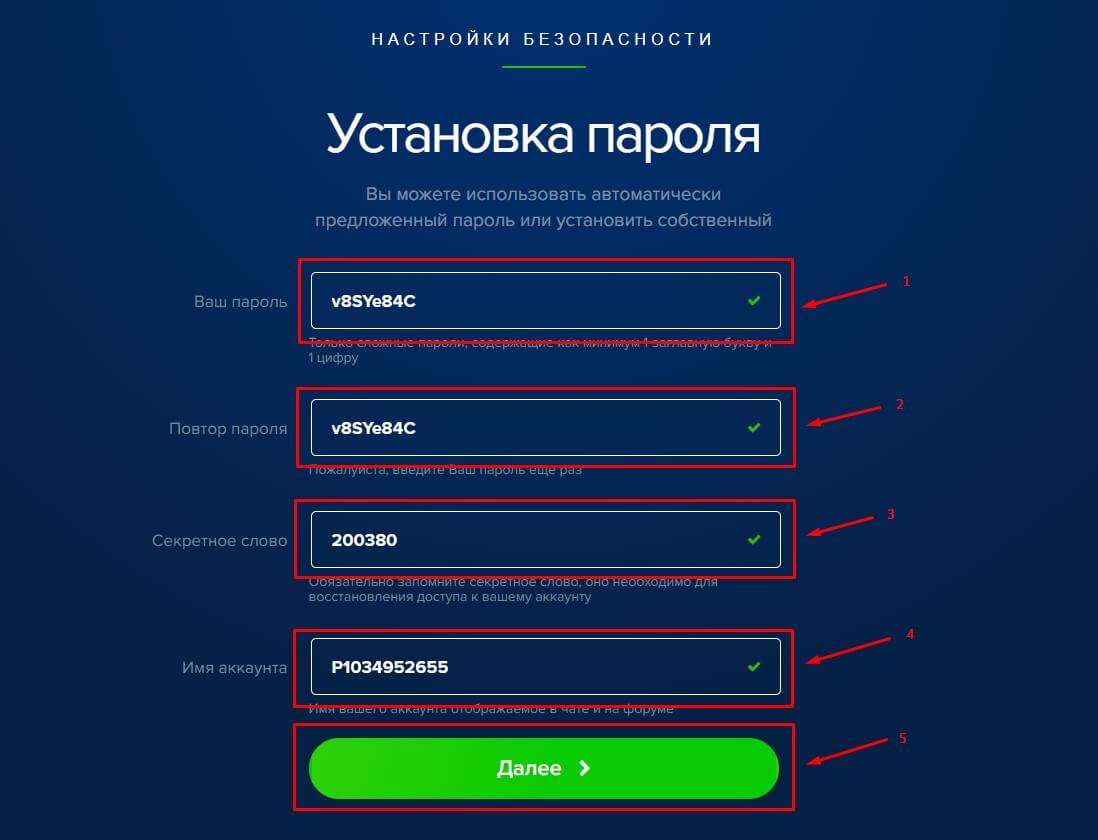 Заполнение данных безопасности на Payeer