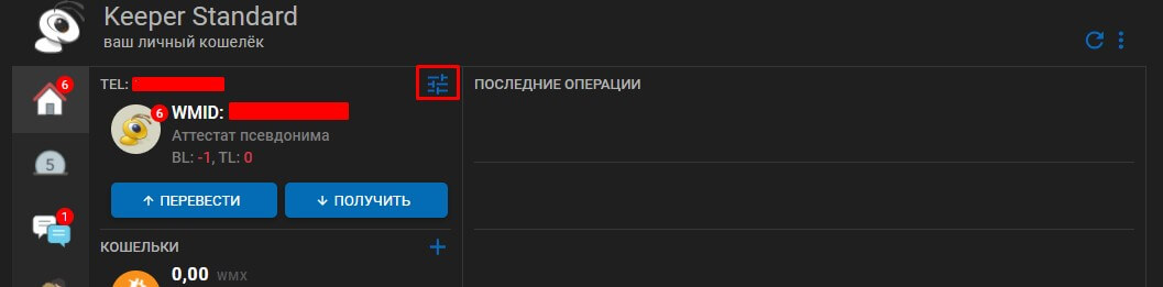 Запрос на формальный аттестат для покупки биткоина за рубли на Вебмани