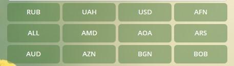 Установка фиатной валюты в биткоин-боте Телеграма BTC Banker