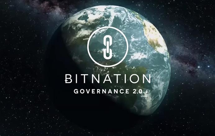Эоектронное государство на блокчейне Bitnation